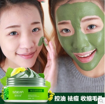 Best facial in hong kong
