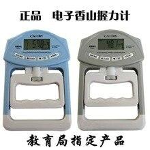 1-90 kg güçlü sayısı sapları tedarik öğrenci fiziği test cihazları elektrik Hercules of dinamometre kablo makine fitness