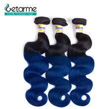 Pre-colored 1b/blue Ombre Brazilian Body Wave Hair 3 Bundles Burgundy 100% Human Hair Extensions Non-remy Hair Weave Bundles(China)