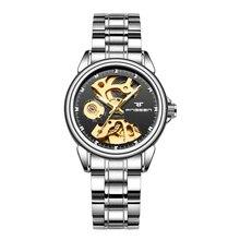 Women Mechanical Skeleton Design Full Steel Waterproof Watch (6 colors)
