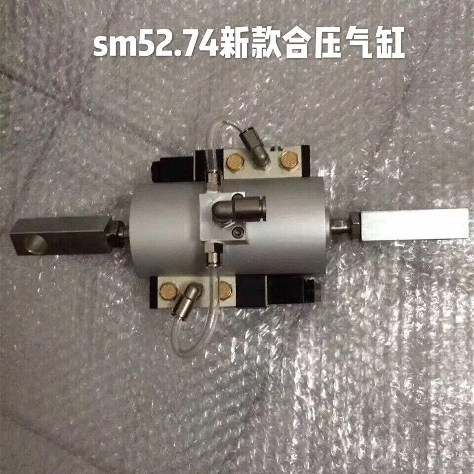 Offset SM52 XL75 combinato cilindro di pressione M4.335.007 per SM74 Macchina da StampaOffset SM52 XL75 combinato cilindro di pressione M4.335.007 per SM74 Macchina da Stampa