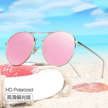 Proud Dragon Style Fashion Polarized Thin Section Sunglasses Personality Color Film Will Frame Repair Face Woman Fashion A363