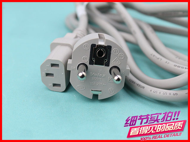 цены  Wholesale price 3 Prong EU Plug High Electric Current Power Cable CORD AC 250V 10A ~ 16A 2.5M Top Quality