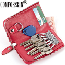 COMFORSKIN Brand New Arrivals Split Leather Key Holders Multi-function Fashion Style Housekeepers 2018 Hot Sales Cases