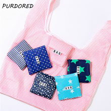 PURDORED 1 pc Portable Printing Foldable Shopping Bag Tote Folding Shopping Pouch Handbags Large-Capacity Star Storage Bags