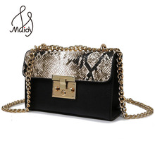 Designer Handbags High Quality Bag Ladies Shoulder Women Serpentine Leather Metallic Zip Lock Small Chains Bags Flap Bags
