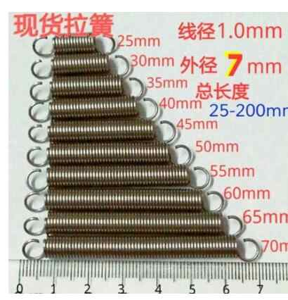 Manufacture Custom Manufactured in China heavy duty extension springs toy extension spring wire diameter1*7*25mm