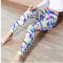 PYG 2017 New Women Floral Yoga Pants Female Quick Dry Elastic Compression Gym Running Sports Leggings Fitness Apparal For Girls