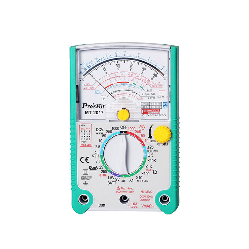 MT-2017 Analog Multimeter Safety Standard Professional Ohm Test Meter DC AC Voltage Curr ...