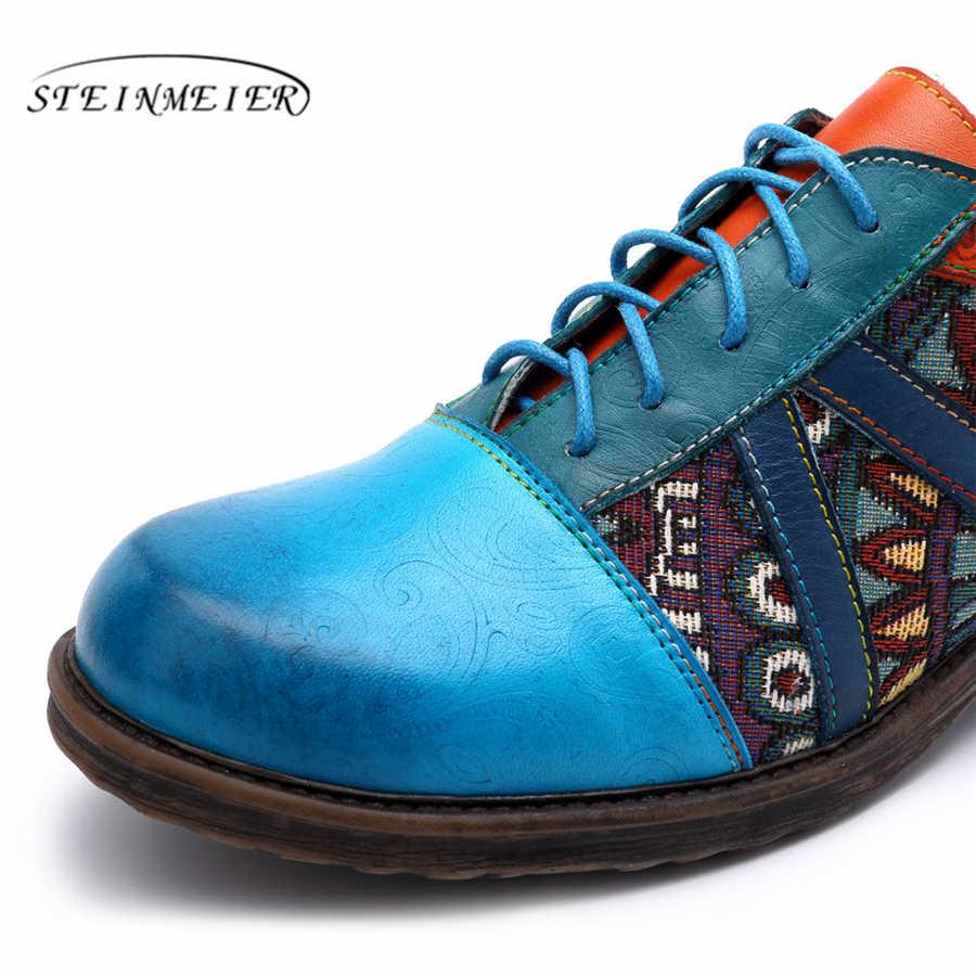 Женская обувь из натуральной кожи на плоской подошве; женские кроссовки; винтажные повседневные туфли на плоской подошве; женские оксфорды на шнурках; сезон весна 2019 года