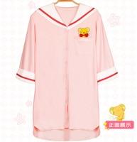 Anime Card Captor Cosplay KINOMOTO SAKURA Cos Casual Cute College Arts Day Anime Pajamas