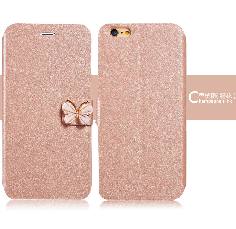culater iphone 7 plus case