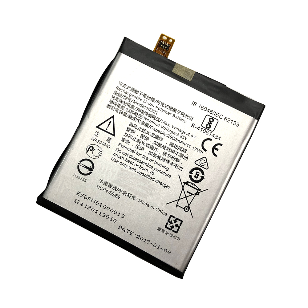 NEW Good Quality AAA HE321 mobile phone battery for <font><b>Nokia</b></font> <font><b>5</b></font> Dual SIM (<font><b>TA</b></font>-<font><b>1053</b></font> <font><b>DS</b></font>) 2900MaH N5 Real Capacity Replacement image