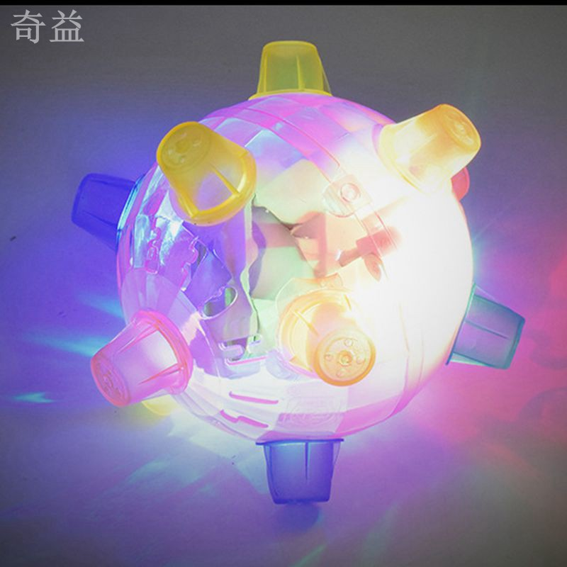 1pc LED Light Jumping Activation Ball Light Music Flashing Bouncing Balls Children's Funny Toy Kid Gift Random Color LYY9029