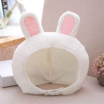 Плюшевая шапка розовый кролик 1