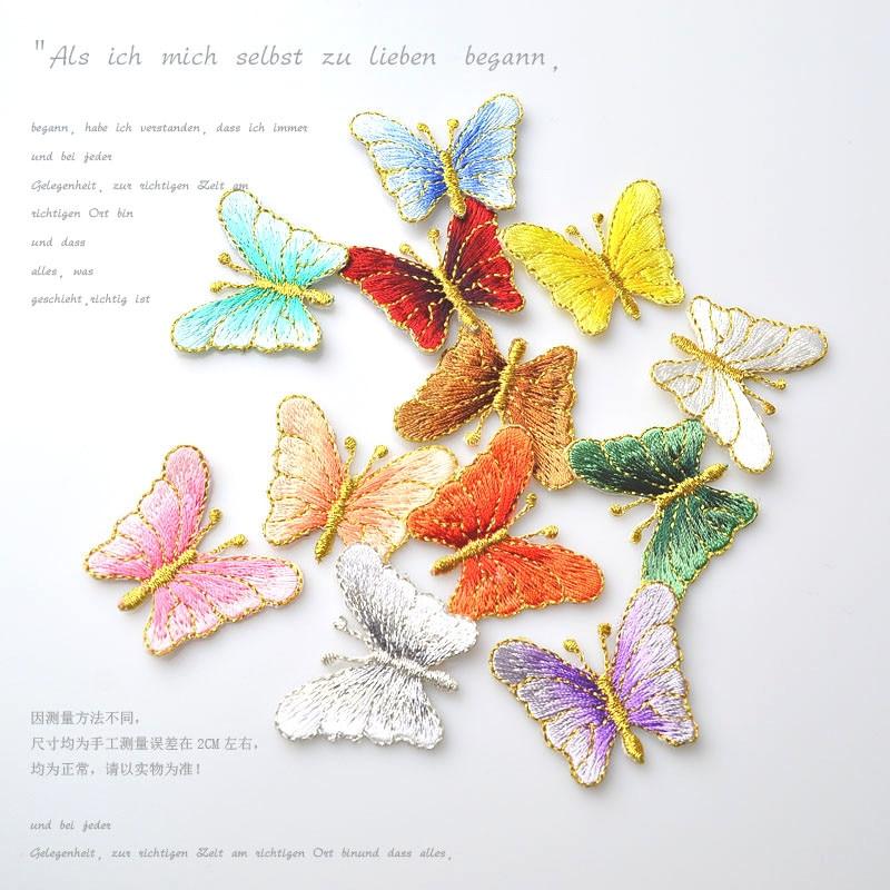 1PCS Mažos išsiuvinėjamos drugelio paketai Geležies įpylimas - Menai, amatai ir siuvimas