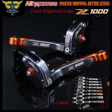 2017 New Laser Engraved Logo OrangeTitanium Folding Extendable Motorcycle CNC Brake Clutch Levers For Kawasaki Z1000