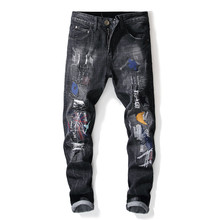 2019 Men New Pants Top Street Fashion Jeans Loose Fit Harem Black Color Hip Hop For Jeans,Black Hole