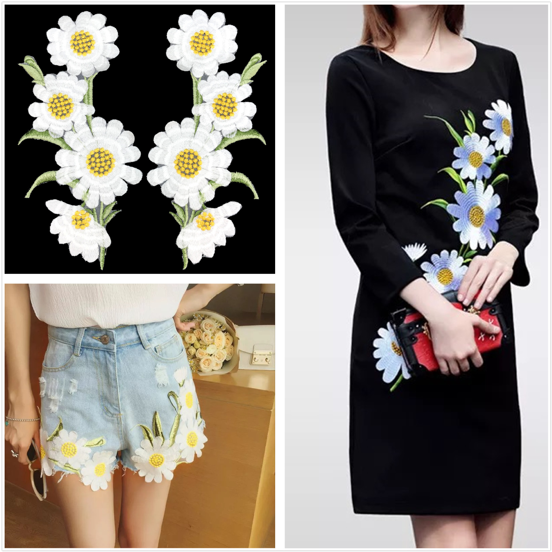 Explosive Light Yellow Daisy Patch DIY Lace Accessories Embroidery Applique