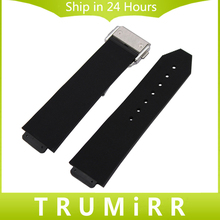 23mm 26mm 28mm Silicone Rubber Watchband 15mm 19mm Convex Strap for HUB Replacement Watch Band Steel Buckle Strap Wrist Bracelet