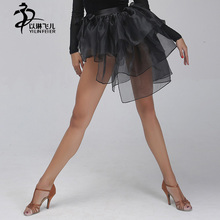 Sexy Black Latin Dance Short Skirt Stage Dance Wear Laces black fluffy skirt