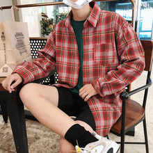 Casual Plaid Tide Loose Student Men Shirt 2018 New Product Autumn Teenagers Leisure Lattice Turn Down Collar Long Sleeve