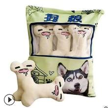 Food Plush Pillow 38*50cm Bones Rabbits Pudding Fantasy Cute 3d Stuffing Cotton Toys Nordic Doll Animal Sushi