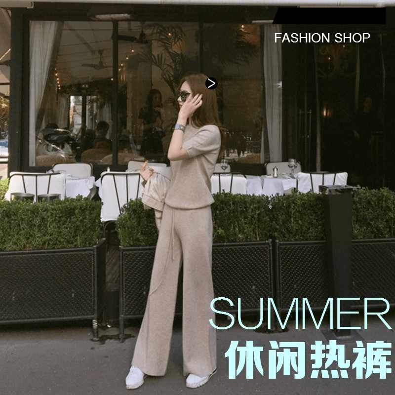 2019New soft comfortable cashmere pants female Solid color knitted wide leg pants Casual Loose Knitted wool trousers women Suits