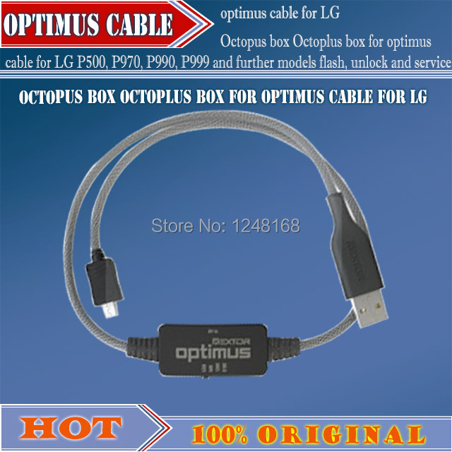 gsmjustoncc octopus box octoplus box for optimus cable for LG P500 P970 P990 P999 and further