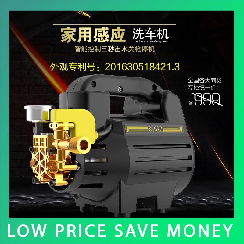 220v/50hz 7L/min Washing Machine Portable High-pressure Household Washing Device  220v 50hz 7l min washing machine portable high pressure household washing device
