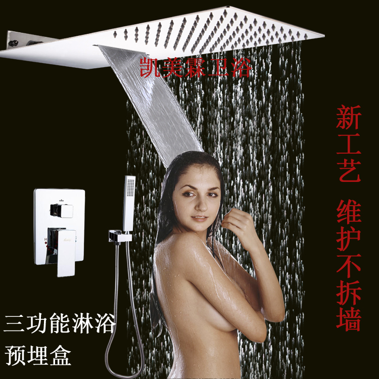 Bathroom Shower Faucet Waterfall Rain Shower Brass Embedded switch mixing valve taps Concealed Tub three function Shower sets