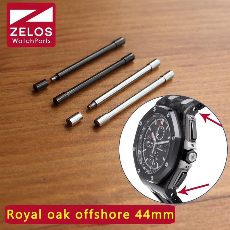 цена на watch Screw tube For AP ROO royal-oak-offshore 44mm Schumacher watch case link kit rod screwbar 26400 26568 parts