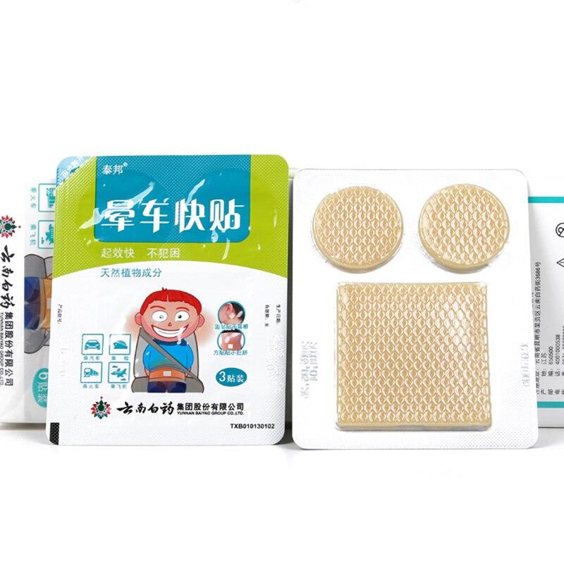 Happy Medical Promotion-Shop For Promotional Happy Medical