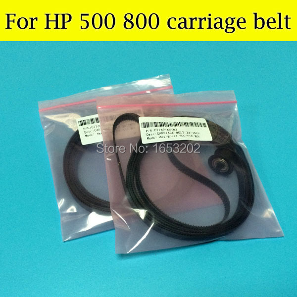 2 sets Carriage belt 42-inch for HP Designjet 800 800PS belt for hp500 500PS 510 ink cartridge