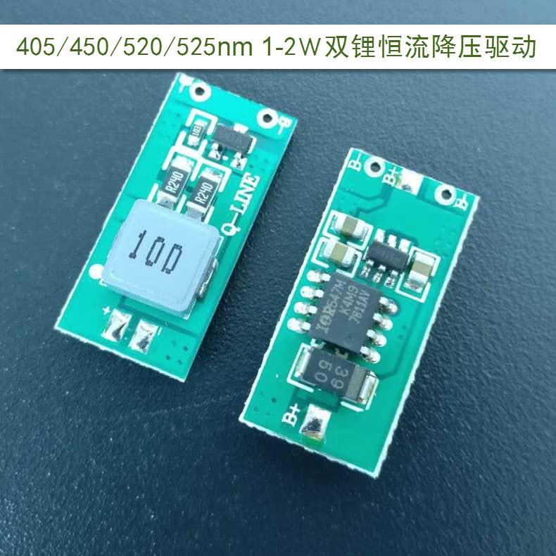 1 W 1.6 W 3 W 445/520nm double Lithium 450nm bleu pilote de Diode Laser Circuit de carte PCB 12 V 3A abaisseur courant Constant bricolage1 W 1.6 W 3 W 445/520nm double Lithium 450nm bleu pilote de Diode Laser Circuit de carte PCB 12 V 3A abaisseur courant Constant bricolage