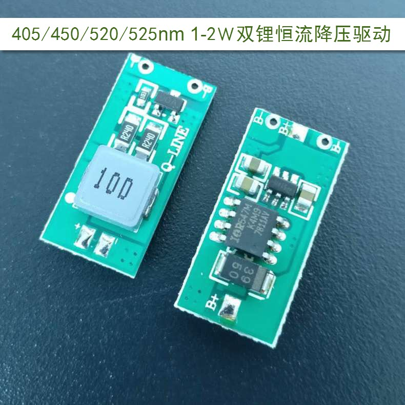 1W 1.6W 3W 445/520nm Dual Lithium <font><b>450nm</b></font> Blue <font><b>Laser</b></font> <font><b>Diode</b></font> Driver PCB Board Circuit 12V 3A Step-down Constant Current DIY image