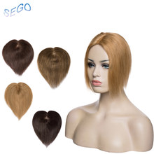 SEGO Straight 6*9 with Silk Base Hair Topper Human Hair Closure Pure Color Peruvian Non-Remy Hair with Double Knots 6-20 inch(China)