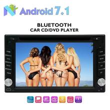 Android 7.1 Car Stereo Bluetooth DVD CD Player GPS Navigation Radio Support 64GB USB, 3/4G WIFI OBD2 Backup Camera, Phone Mirror