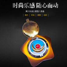 Сейлор Мун лунный свет память медальон-звезда Starlit Sky обновленная музыкальная шкатулка