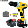 21V Power Tools Screwdriver 2 Batteries Waterproof Drill Mini Cordless Double Speed Electric Screwdriver Professional Toolbox