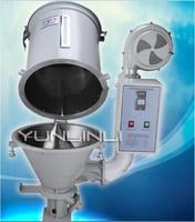 50 кг Цифровой пластик сушильная машина сушилка для гранулированный бункер духовка Пластик литья под давлением станки SL 50