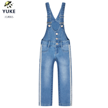 YUKE The New Girl baby Jeans Childrens Leisure Loose Comfortable Elasticity  Kids 1-5 Age Stripe Splicing I34504