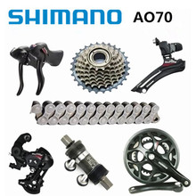 ef400cfa4a4 OriginalSHIMANO AO70 2x7 Speed Road Bike Shifter Switch Kit Bicycle  Transmission Control Handle Sprocket Bicycle Spare