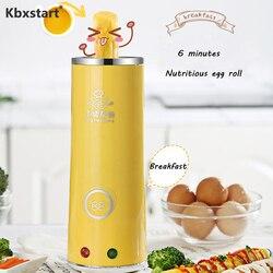 Kbxstart Automatic Multifunction Egg Roll Maker Breakfast Egg Boiler Egg Cup Omelette Master Sausage Machine  Egg Cooking 220V
