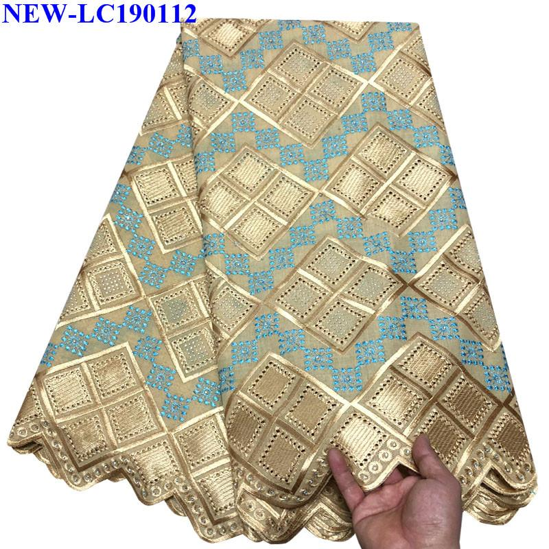 Yellow color Embroidery Dry Laces Fabric With Stones High Quality African Swiss Voile Lace Fabric For