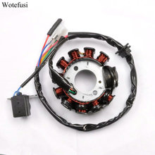 Wotefusi For 11 Coil Stator Magneto Plater For GY6 125CC 152QMI 157QMJ Scooter Moped Parts PX95