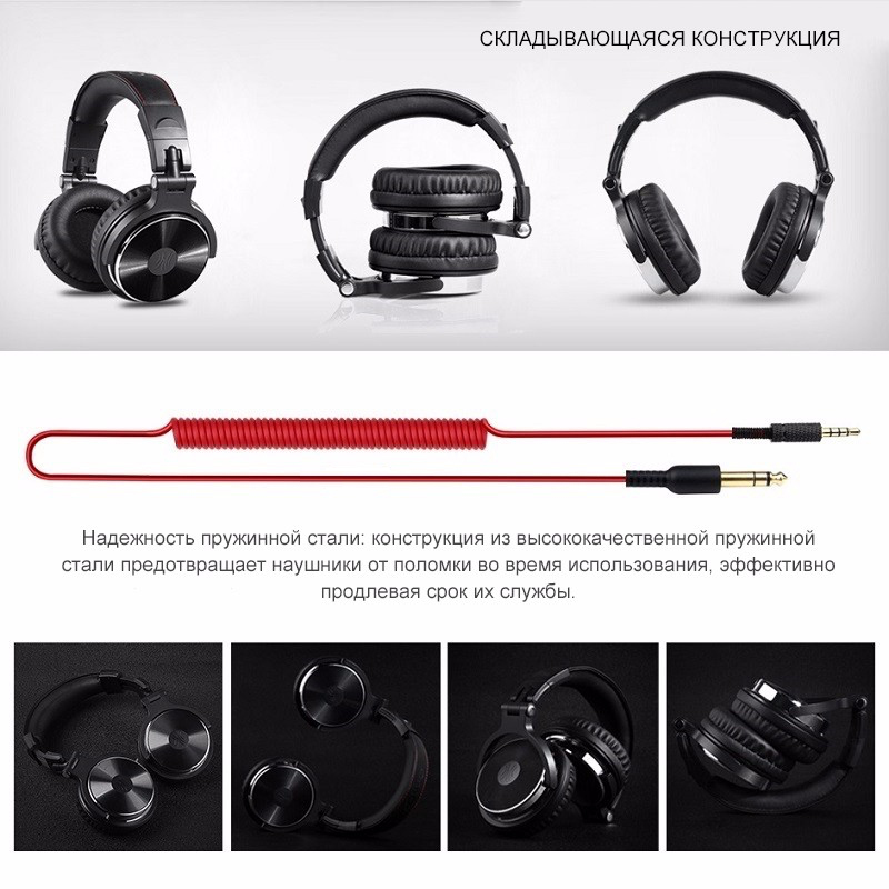 Wired Headphones DJ Headset 11