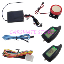 Universal Two Way Motorcycle Alarm System Motorbike 2 Way Alarm with Built-in Shock Sensor & LED Status Indicator Carsmate