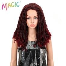 マジックヘア 22 インチ合成かつらドレッドヘア編組髪合成 Dreads 編組ウィッグエクステンションブラウン組紐フェイク Loc 髪
