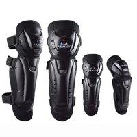 Наколенники VEMAR наколенники для мотоцикла защита колена и ног наколенники тактические прочно фиксированные регулируемые налокотники для р...
